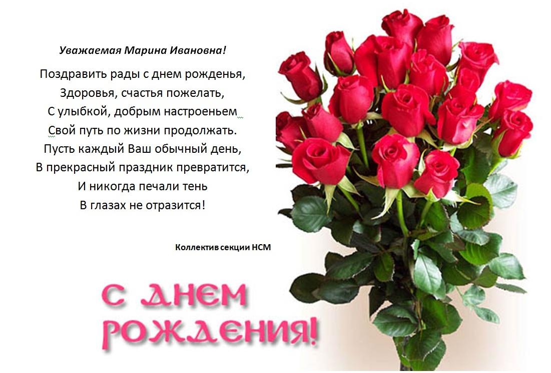 Смешное поздравления на удмуртском языке своими словами